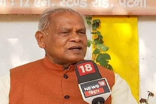 बिहार में एनडीए का हिस्सा जीतन राम मांझी की पार्टी हिंदुस्तानी आवाम मोर्चा उत्तर प्रदेश में होने वाले विधानसभा चुनाव में अपना हाथ आजमा सकती है. (फाइल फोटो)
