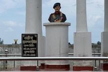 Kargil Diwas: शहीद युगम्बर दीक्षित- खून से लथपथ, फहराया था टाइगर हिल पर तिरंगा