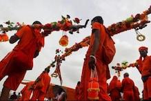 UP: कांवड़ यात्रा पर यूपी सरकार के जवाब से SC संतुष्ट, मामला निस्तारित