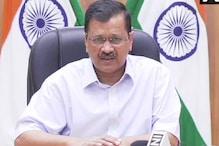 दिल्ली में कब तक खुलेंगे स्कूल? CM अरविंद केजरीवाल ने दिया ये जवाब
