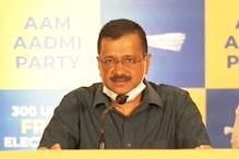 क्या दिल्ली में भी खुलेंगे स्कूल? CM केजरीवाल ने दिया ये जवाब