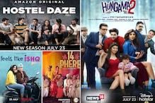 'हंगामा 2'  से 'हॉस्टल डेज 2' तक कल इन फिल्मों और वेब सीरीज का होगा OTT पर धमाल