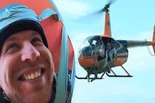 हेलीकॉप्टर के नीचे सेलोटेप से चिपक भरी उड़ान, देखते ही सस्पेंड हुआ पायलट
