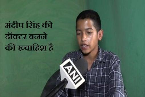 पूरी लगन और अपने परिवार के सदस्यों और शिक्षकों की मदद से उन्होंने न केवल अच्छी पढ़ाई की बल्कि परीक्षा में टॉप भी किया. (फोटो मंदीप सिंह: ANI)