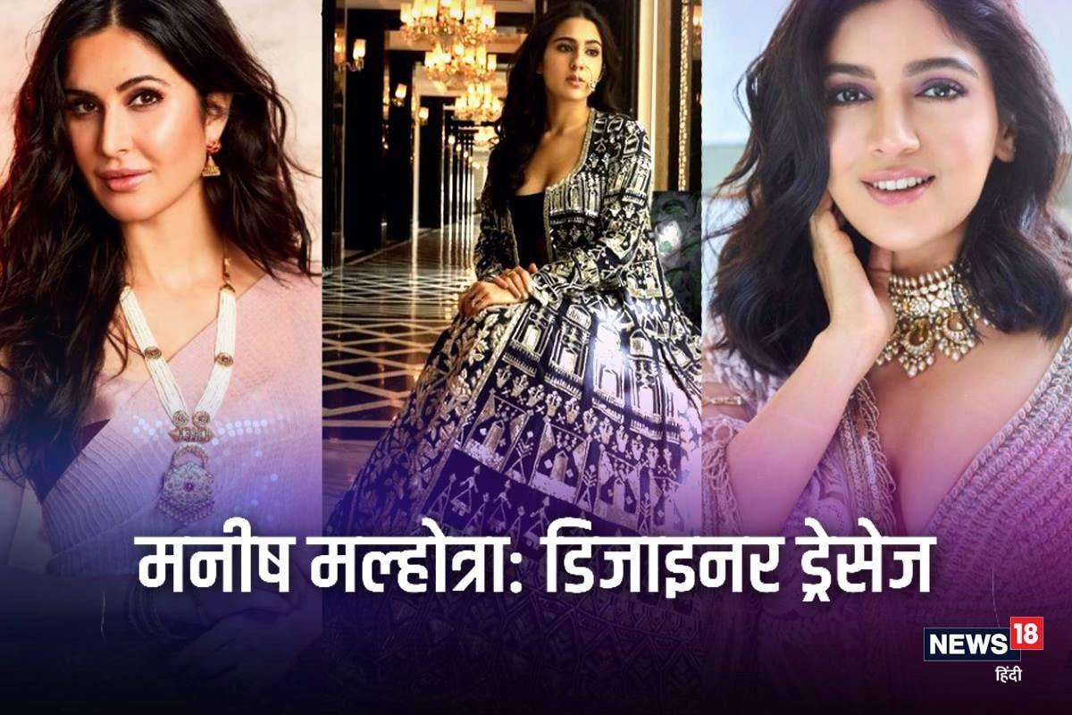 Manish Malhotra Dresses: वार्डरॉब में शामिल करें सेलिब्रिटी डिजाइनर मनीष मल्होत्रा का ये कलेक्शन