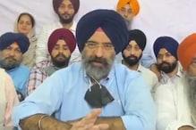 दिल्ली: पूर्व विधायक मनजिंदर सिंह सिरसा का जब्त हो सकता है पासपोर्ट