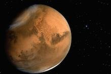 Life On Mars: मंगल ग्रह की धरती पर बस सकेंगे इंसान ! NASA ने कर ली है तैयारी