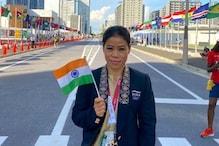 मैरीकॉम बोलीं- ओलंपिक में जरूर पूरा होगा गोल्ड जीतने का सपना