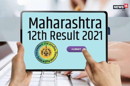 Maharashtra HSC Result: महाराष्ट्र शिक्षा मंत्री वर्षा गायकवाड़ ने अभी तक परिणाम की तारीख और समय की पुष्टि नहीं की है.