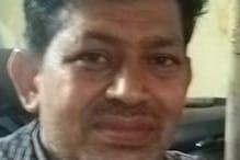 दरभंगा ब्लास्ट : अरेस्ट आतंकी नासिर का खुलासा, पूरी ट्रेन उड़ाने की थी साजिश