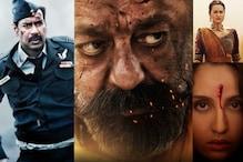 इस धमाकेदार VIDEO के साथ सामने आई फिल्म 'भुज: द प्राइड ऑफ इंडिया' की रिलीज डेट