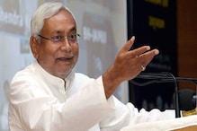 RCP सिंह ने रखा ललन का प्रस्ताव, सर्वसम्मतिसे हुआ फैसला: CM नीतीश कुमार