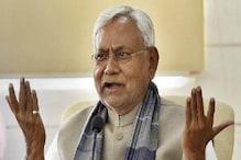 जनसंख्या नियंत्रण कानून: 'अपनों' के आगे झुक जाएंगे CM नीतीश या अड़े रहेंगे?