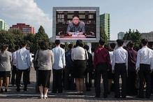 उत्तर कोरिया में बना नया कानून, अब किया ये काम तो होगी मौत की सज़ा