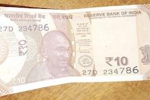 आपके पास भी है ₹10 का 786 नंबर वाला ये नोट? तो घर बैठे कमा सकते हैं ₹5 लाख