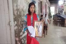 दलित युवती से विवाह करना ब्राह्मण परिवार को नहीं आया रास, जानें फिर क्या हुआ