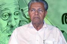 केरलः अस्पतालों पर बढ़ते हमलों पर एसोसिएशन ने जताई चिंता, CM को लिखा खत