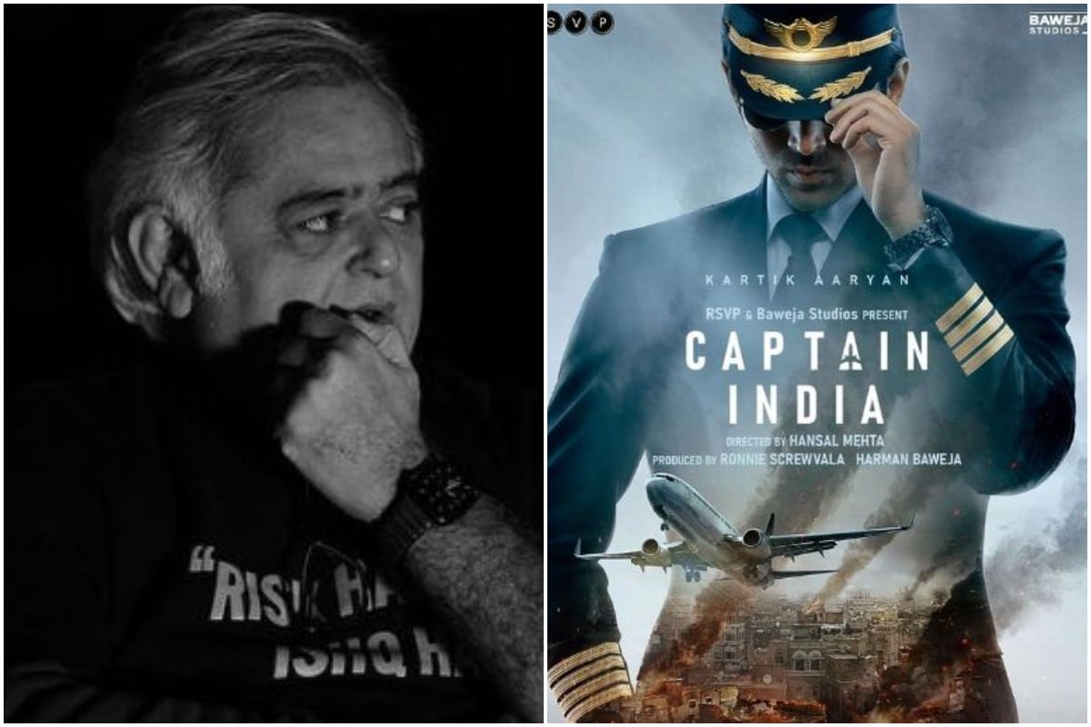 हंसल मेहता की फिल्म 'Captain India' पर लगा साहित्यिक चोरी का आरोप, 'ऑपरेशन यमन' के निर्माता का दावा