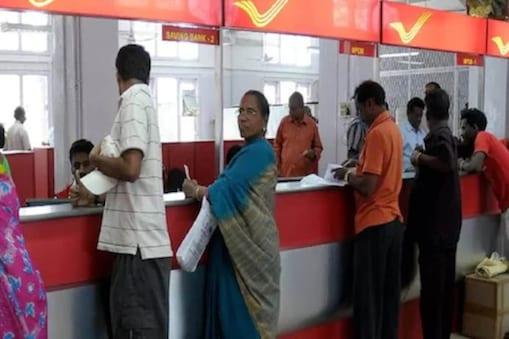 पोस्ट ऑफिस की ग्राम संतोष पॉलिसी (Post Office Santosh  Insurance Scheme)