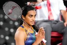 सिंधु और दीपिका से उम्मीदें, देखिए- टोक्यो ओलंपिक में भारत का पूरा शेड्यूल