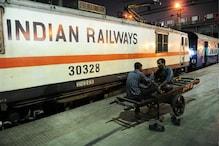 Railway Recruitment 2021: रेलवे में बिना परीक्षा नौकरी का मौका, वेतन 2 लाख
