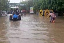 हरियाणा में मौसम: 21 जुलाई तक बारिश होने की संभावना, कई शहरों में ऑरेंज अलर्ट