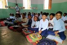 अच्छी पहल : झारखंड का एक ऐसा स्कूल जो कोरोना संक्रमण काल में भी नहीं हुआ बंद