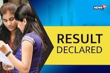 RBSE 12th Results 2021 : 12वीं के आर्ट्स में 99.19 रहा रिजल्ट, देखें डिटेल