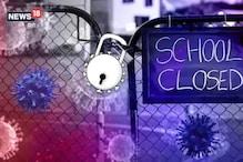 School Closed: हिमाचल में कोरोना का खतरा बरकरार, इस महीने स्कूल खोलने से इंकार