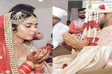 इश्क में टूटी धर्म की दीवार, 5 क्रिकेटर जिन्होंने दूसरे मजहब में की शादी