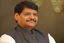 UP Elections: शिवपाल की PSP लोहिया और शेर सिंह राणा की राजपा में हुआ गठजोड़