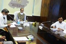 MP News Live: ओबीसी आरक्षण मामला, HC के आदेश के खिलाफ SC जाएगी सरकार