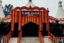 अयोध्या के राम मंदिर के साथ ही सीतामढ़ी में बनेगा माता सीता का जानकी मंदिर