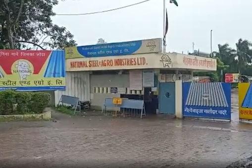 मध्य प्रदेश के धार जिले में स्थित नेशनल स्टील कंपनी 99 करोड़ का बिजला बिल जमा नहीं कर रही थी. विभाग ने काट दिया कनेक्शन.