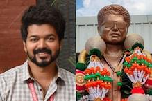 Vijay को फैंस ने दिया खास तोहफा, चेन्नई में थलापति की मूर्ति का अनावरण