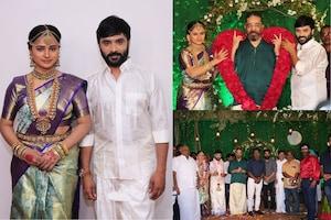 शादी के बंधन में बंधे Bigg Boss तमिल फेम स्नेहन और कनिका रवि, सुपरस्टार कमल हासन भी हुए शामिल, देखें Photos