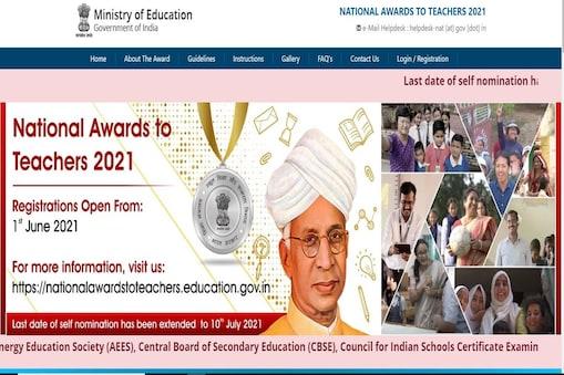 राष्ट्रीय शिक्षक पुरस्कार राष्ट्रीय शिक्षक दिवस के अवसर पर पांच सितंबर को दिया जाएगा.