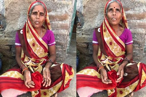 विदिशा हादसा- कुएं के पास रहने वाली महिला ने बताया कि ये कुआं पहले भी धसक चुका है. अधिकारियों को बताओ तो अनसुना कर देते हैं.