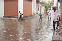 Charkhi Dadri: अचानक हुई बरसात से लोगों को गर्मी से मिली राहत, जलभराव बना आफत