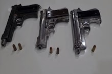 राजधानी भोपाल बनी अवैध हथियारों की मंडी, कोड वर्ड बोलने पर मिल रही है पिस्टल