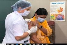 दिल्ली के पास 4 दिन का वैक्सीन स्टॉक, लेकिन बंद हो गए 277 से वैक्सीनेशन सेंटर