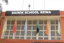 सैनिक स्कूल Rewa के गेट लड़कियों के लिए भी खुले, 12 छात्राओं का दाखिला