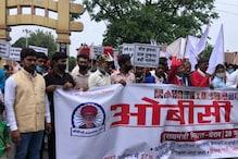 MP NEWS : 27% आरक्षण की मांग को लेकर OBC महासभा का भोपाल में हल्ला बोल