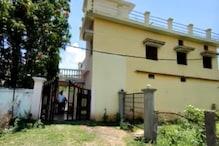 करोड़पति निकला भू-सर्वेक्षण अधिकारी, घर में रखी थी 1 किलो की सोने की ईंट