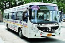 बिहार: रक्षाबंधन के दिन सिटी बसों में फ्री में यात्रा कर सकेंगी महिलाएं