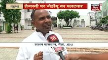 जातीय जनगणना के मुद्दे पर CM Nitish के बाद Tejaswi Yadav ने लिखा PM Modi को पत्र