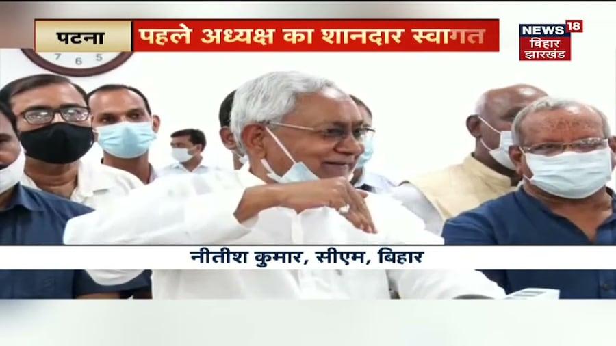 JDU के दो नेताओं के बीच वर्चस्व की लड़ाई, दोनों के समर्थकों ने की शक्ति प्रदर्शन