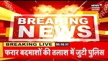 Azamgarh News: Police मुठभेड़ में 25 हजार का इनामी बदमाश Vivek Singh गिरफ्तार। News18 UP