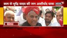 Prime 25   Top 25 News   Speed News   Top Headlines   Aaj Ki Taja Khabar   18 August 2021