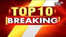 Top 10 Breaking News   Latest Hindi News   Speed News   Aaj Ki Taza Khabarein   19 August 2021